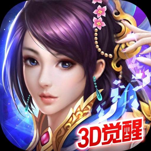 仙侠之宫廷修仙ol-大型3d魔幻修仙手游