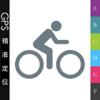 共享单车精准位置跟踪定位 for ofo,小黄车