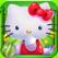 Hello Kitty梦幻花园-我的专属浪漫城镇