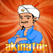Akinator the Genie App Icon Artwork