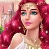 公主戀愛日記 - 甜蜜的夢幻皇室婚禮
