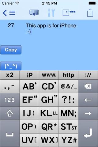 1Hand Mail / SMS Keyboard screenshot 1