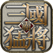 Three Kingdoms:Dynasty Force