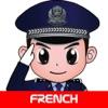 Police des enfants