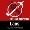 ラオス 観光ガイド+オフラインマップ