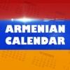 Armenian Calendar US sms mail calendar