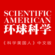 Essential Of Scientific American Chinese Edition app review