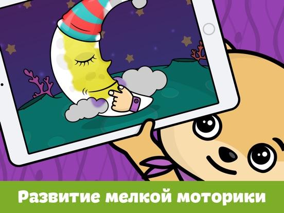 Детские игры - пазлы для детей для iPad