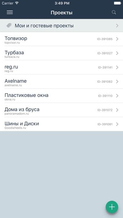 ТопвизорСкриншоты 3