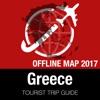 希腊 旅遊指南+離線地圖