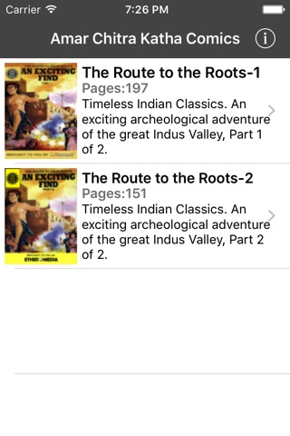 Indus Valley Adventures Digest - Amar Chitra Katha screenshot 1