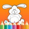 活跃 图画书 复活节儿童的 。游戏学习:如何画一幅画