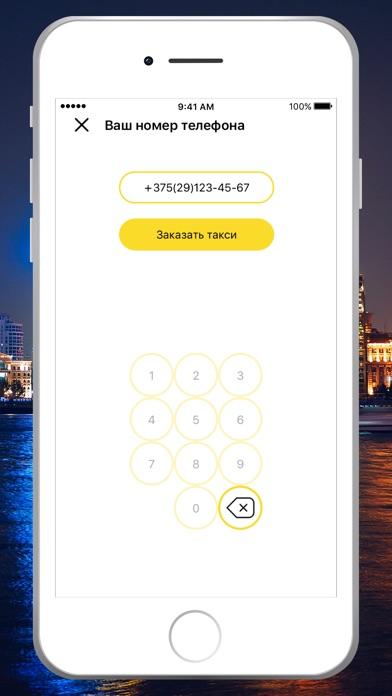 Такси Город - Терминал Скриншоты4