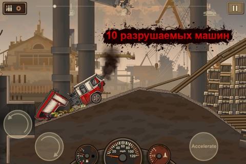 Earn to Die 2 screenshot 3