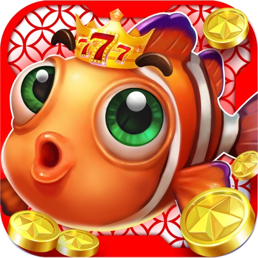 王者捕鱼-欢乐下分赢金币