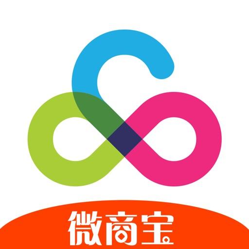 扩散云微商宝-全民微商创业平台,微商直播第一平台