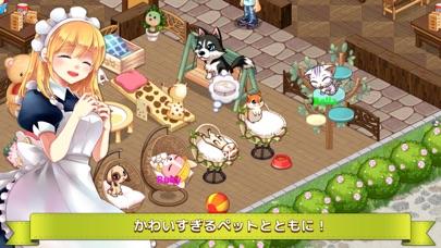 My Pet Villageのスクリーンショット1