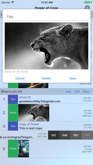 CopyPower copy & paste Screenshots