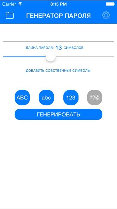 Генератор паролей  Random PW GeneratorСкриншоты 1