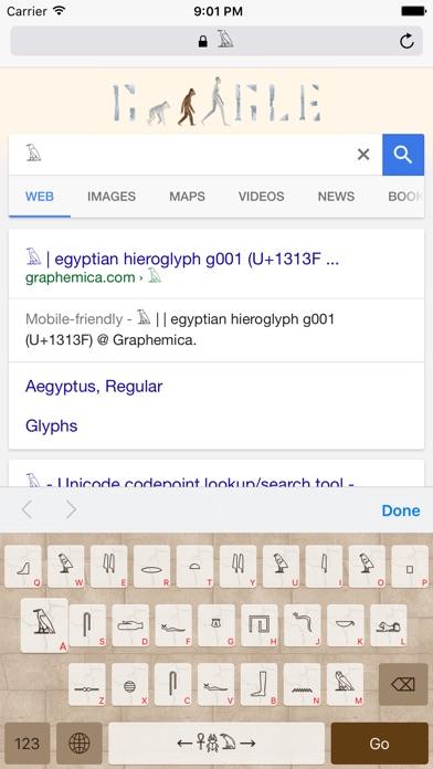 Hieroglyphs Keyboard screenshot1