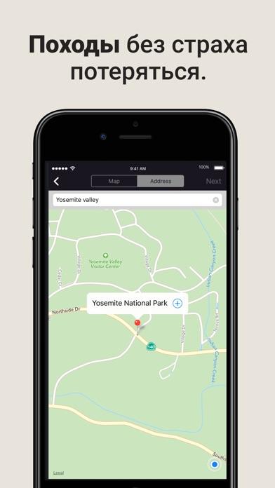 Anchor Pointer: Поиск припаркованной машины Screenshot