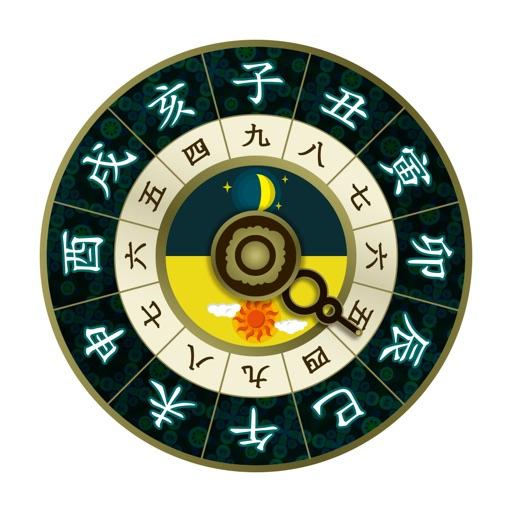 Akekure - Japanese Traditional Clock iOS App