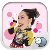 Sara Nalin Hohler Stickers & Keyboard By ChatStick Wiki