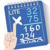 Math Loops Multiplicaciones Lite: Matemática fácil