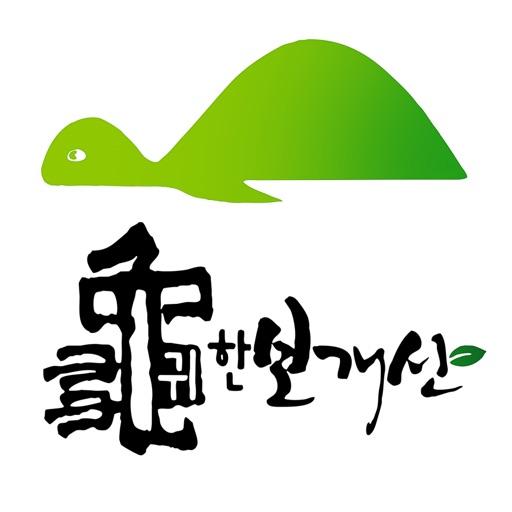 홍성 내현권역
