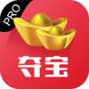 零钱淘(pro)-注册送188元红包!