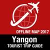 仰光 旅遊指南+離線地圖