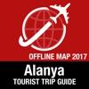 阿拉尼亚 旅遊指南+離線地圖