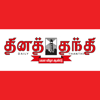 Thanthi News 24x7