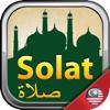 Solat Malaysia 2017 Islamic Compass, Prayer times