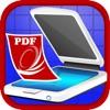 モバイル スキャナ 無料 -  PDF スキャナー& 資料 スキャン