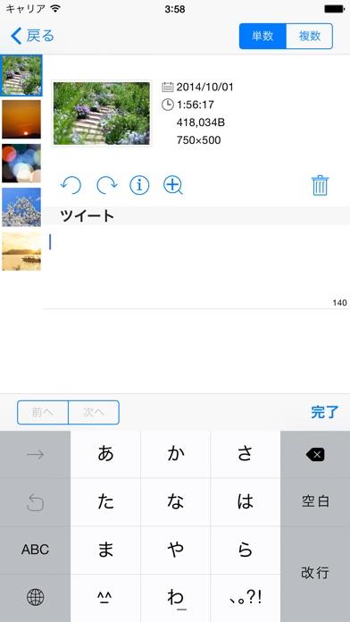 Picport Screenshot