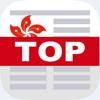 HK Top News