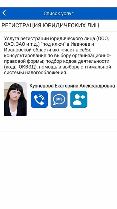 ConstantaСкриншоты 4