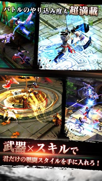 九陰 -Age of Wushu- Screenshot