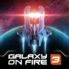 갤럭시 온 파이어 3 – 맨티코어 (Galaxy on Fire 3 - Manticore) 앱 아이콘 이미지