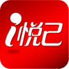 i悦己-最适合中国女孩的时髦App