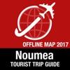 努美阿 旅遊指南+離線地圖