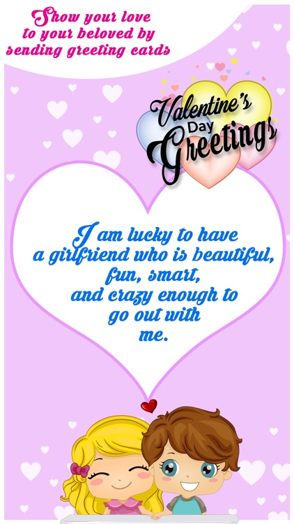 Valentines Day Card Maker Greetings Wishes by Madhuri Barochiya – Valentines Day Card Maker
