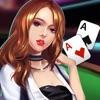 德州扑克激情聊天版(让你激情澎湃的成人棋牌)