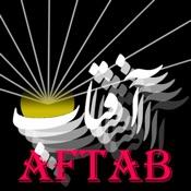 Aftab Luminance