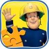 消防员山姆拼图游戏