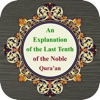 Explanation Of The Last Tenth app free for iPhone/iPad