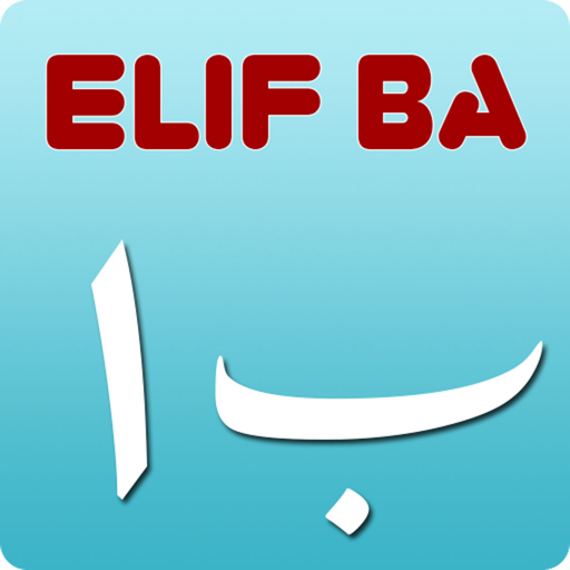 Alif Ba Game for Mac
