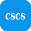 CSCS practice test