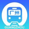 广州地铁-2017广州地铁线路图高清